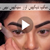 Indian Eyes Makeup - Full Tutorial Step By Step