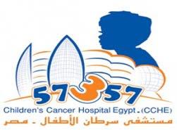 مستشفي سرطان الأطفال