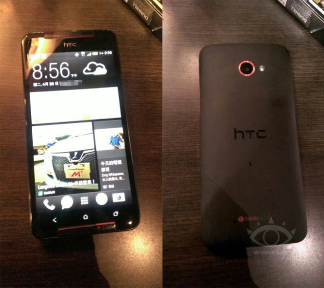HTC Butterfly S Leaked Image