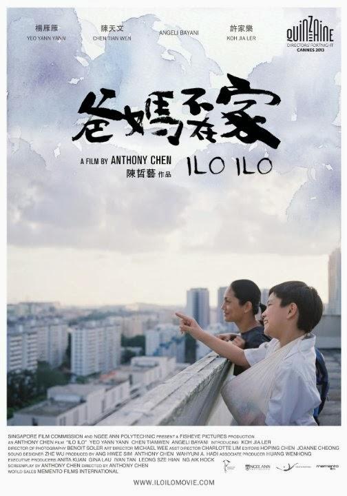 Ilo Ilo (Сингапур, драма, 2013)