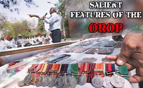 OROP_defence_pension