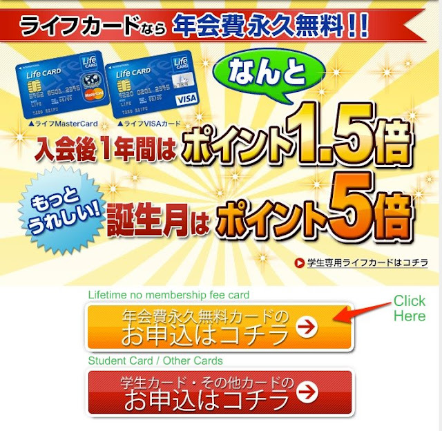 credit card, Japan, Japanese