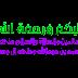 جديد التسجيل في منتدى تعرف على الإسلام ونشر المواضيع فيه,,|عرف المزيد