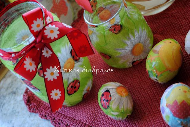 Πασχαλινές Κατασκευές σε αυγά και σε  βαζάκια με decoupage
