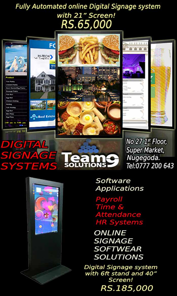 Fully Automated Digital Signage Solutions.