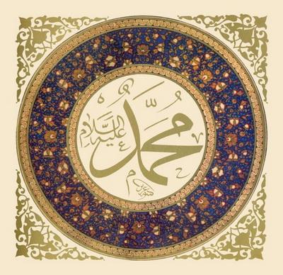 Hikmah Peringatan Hari Maulid Nabi Muhammad SAW