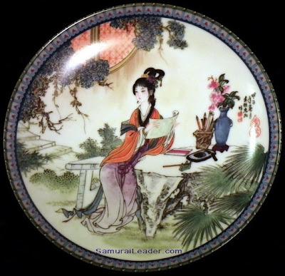 Tan-chun plate Imperial Jingdezhen Porcelain