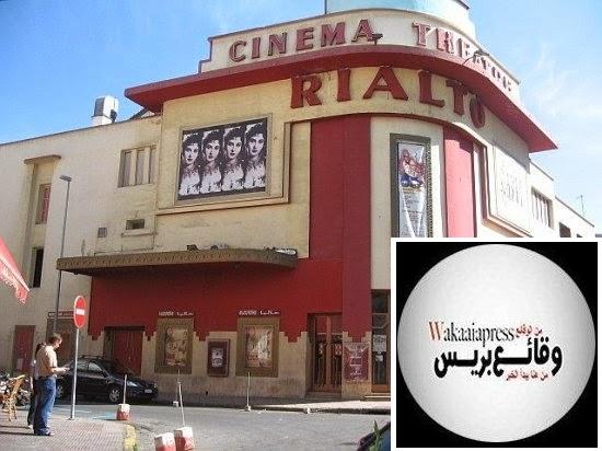 لماذا لم يعد المغاربة يذهبون إلى السينما؟