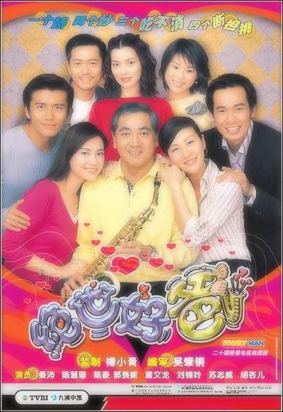 Người Cha Tuyệt Vời Ffvn - Family Man Ffvn - - 2002