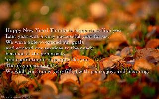 Happy New Year Shayari 2014- 1st January 2014 Shayari