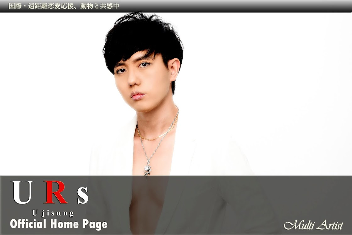 - URs - Official Home Page