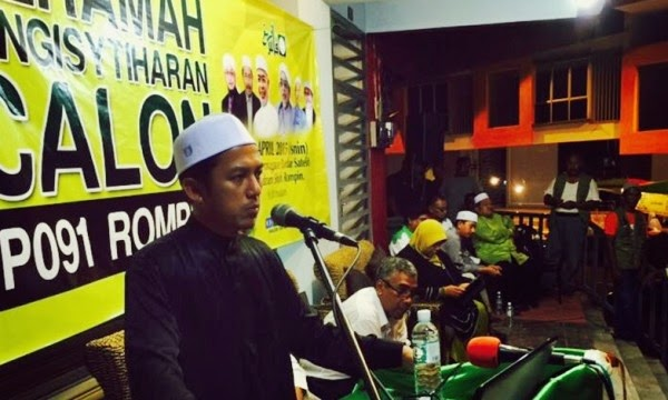 PRK Rompin PAS Nafi Kempen Tidak Dapat Sokongan DAP PKR