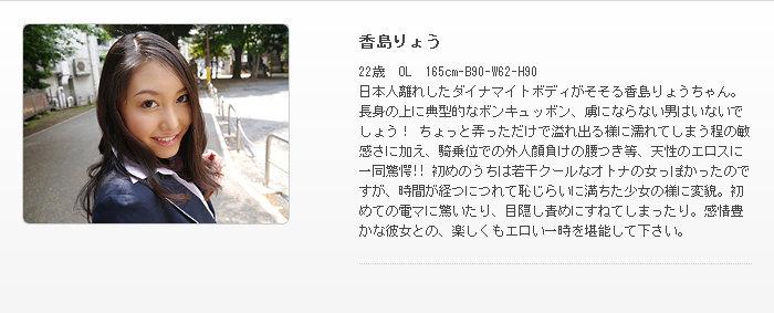 Rosxi-24f MS396 Ryou 12090