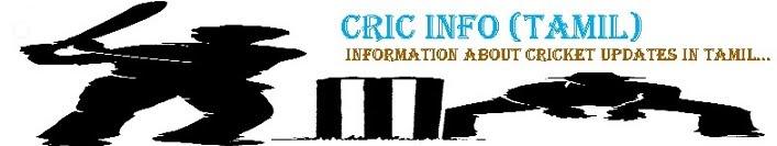CRIC INFO (TAMIL)