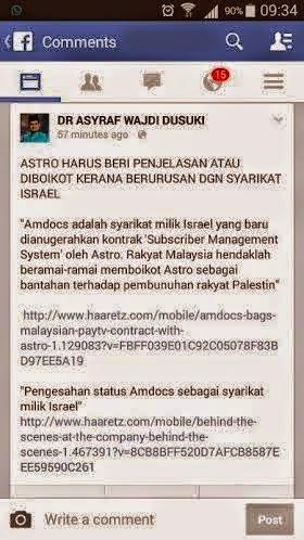 Boikot Astro dan Yahudi