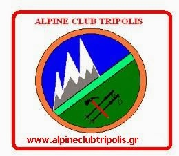 ALPINE CLUB TRIPOLIS