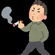 歩きタバコのイラスト