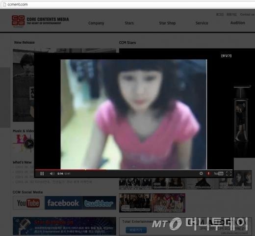 Jiyeon Strip Video Watch
