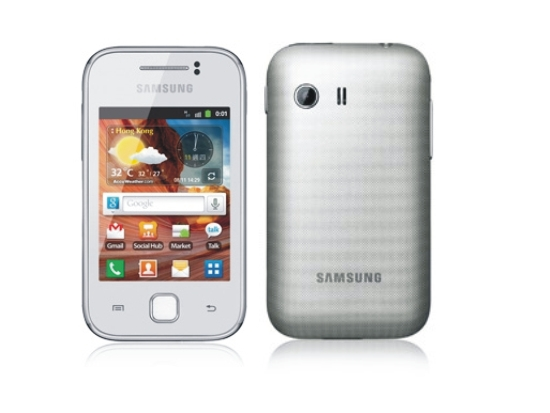 White Samsung Galaxy Y S5360 at Christmas