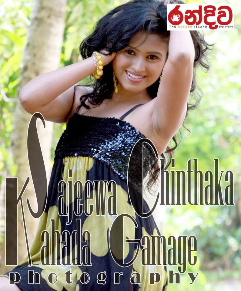 sl armpit Nilukshi Madushika