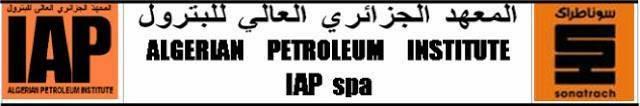 إعلان مسابقة دخول المعهد الجزائري للبترول 2014 IAP