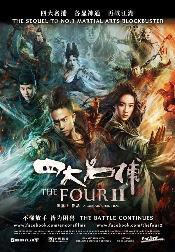 The Four 2