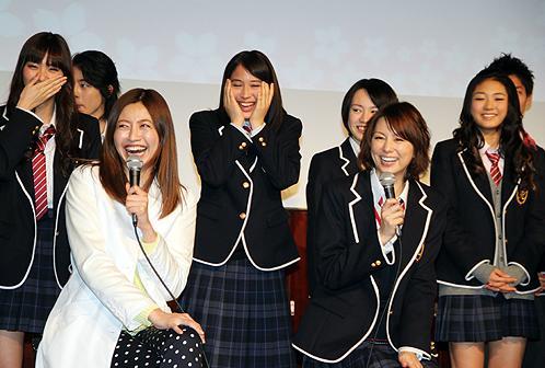 35 Sai No Koukousei
