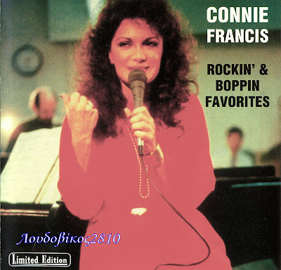 CONNIE FRANCIS Rockin and boppin