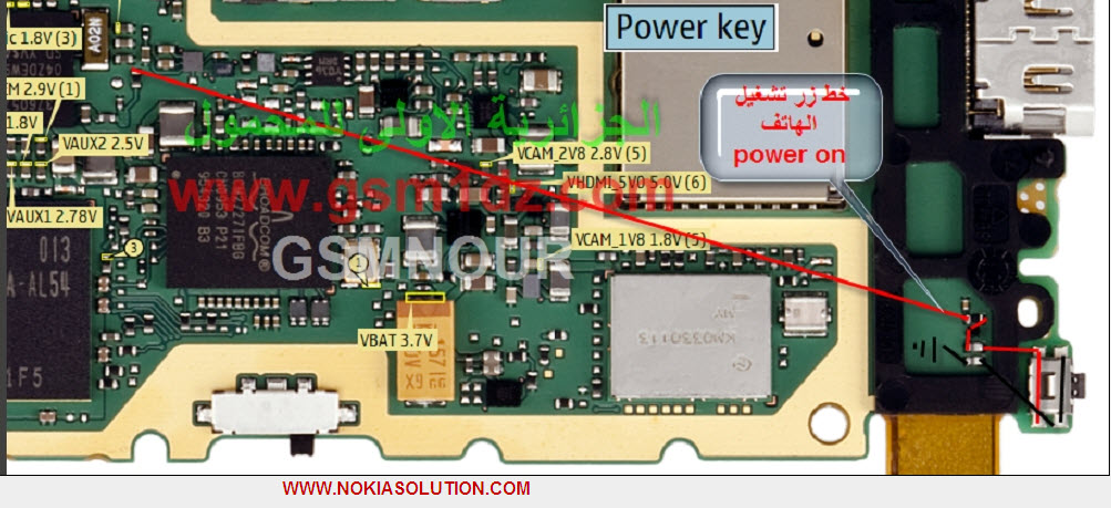 Nokia N8 Power Key Ways Gsm Repairing Image