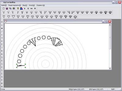 A m y m a programa para crear gr ficos de crochet for Programa para hacer planos sencillos