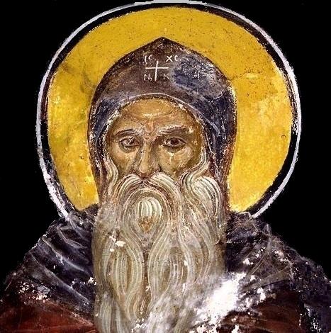 Sfântul Cuvios Pamvo