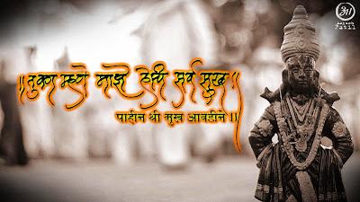 aakash patil, mimarathiap, narewadi, 3d.patilaakash, photoshop, vitthal, god