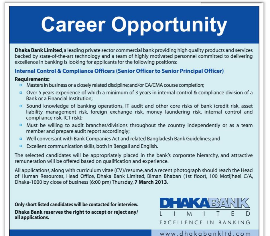 communication system of dhaka bank limited