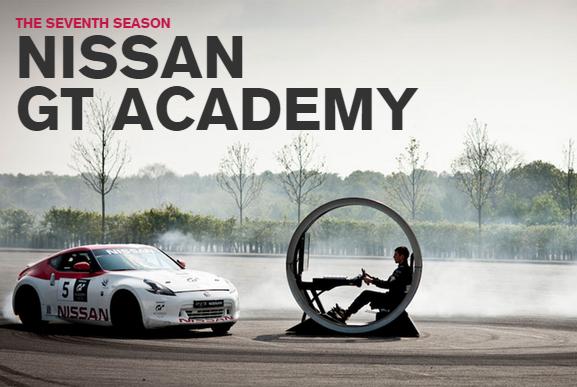 http://www.boy-kuripot.com/2015/04/nissan-gt-academy-season-7.html