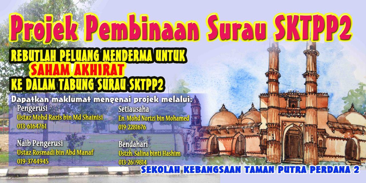 SURAU SKTPP2