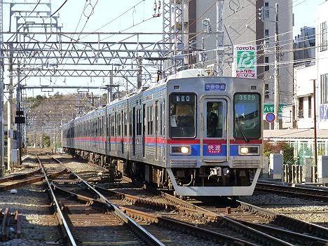 京成電鉄 北総鉄道直通 普通 印西牧の原行き1 3500形
