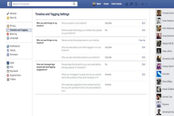طريقة ايقاف الاشارات Tags على حسابك بالفيس بوك لمنع الازعاج