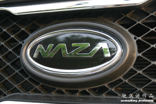 swot for naza motor Toyrolla spares auto parts sdn bhd is based in malaysia specializing in used automotive parts and all scrap and precious metals we are one of malaysia's top.
