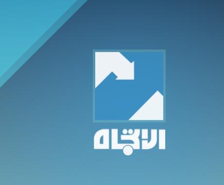 تردد قناة الاتجاه العراقية 2015