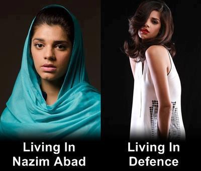 Funny Pakistan - Living in Nazim Abad and Living in Defence