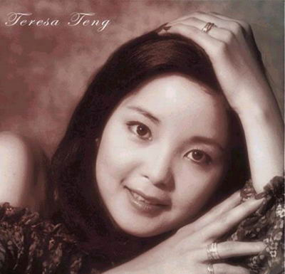 Tian Mi Mi Teresa Teng