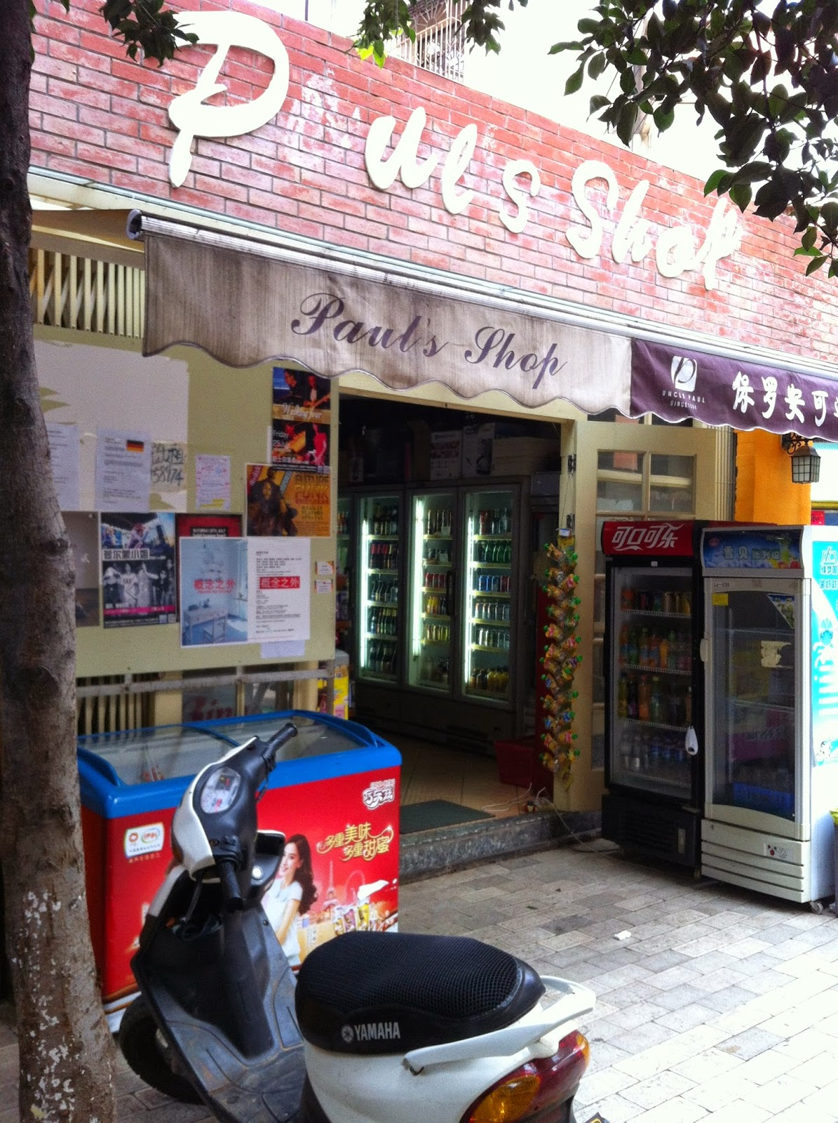 The outside of Paul's Shop in Kunming