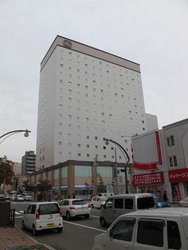 Best Western Hotel Sapporo Nakajima Koen, Hokkaido
