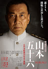 Admiral Yamamoto – The Untold Story of the Pacific War - 聯合艦隊司令長官 山本五十六 (2011)