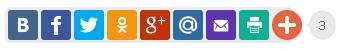 Блок стилизованных кнопок социальных сетей
