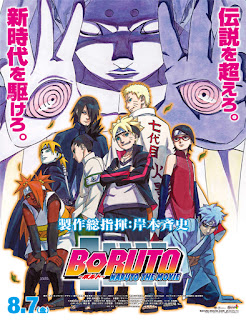 Poster de Boruto: Naruto the Movie