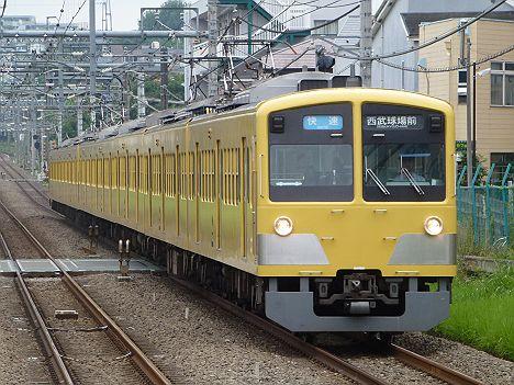 快速西武球場前行き 新101系(引退)