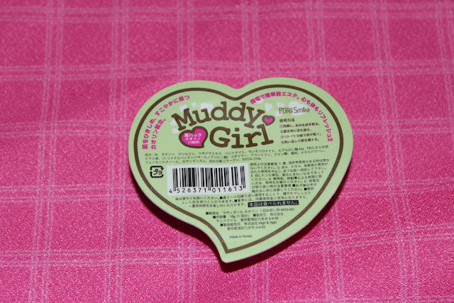 "ALT=""muddy girl kaolin"""