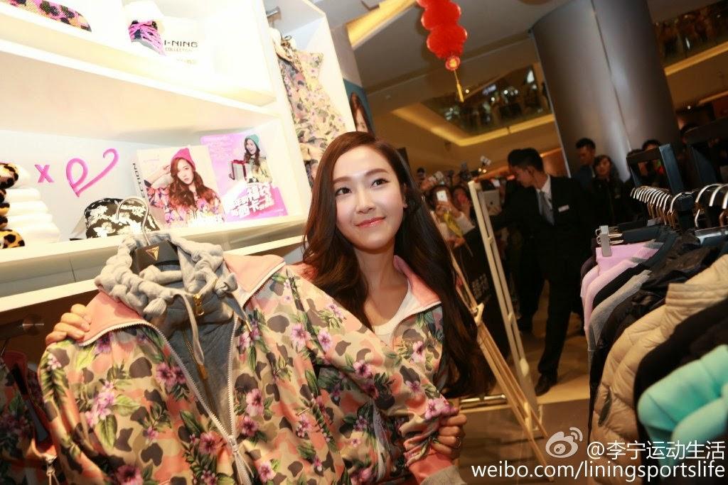 [150125] Jessica para Li-Ning - Fansigning Event 06