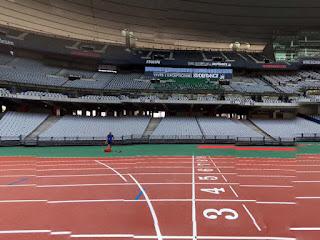Stadion Stade de France